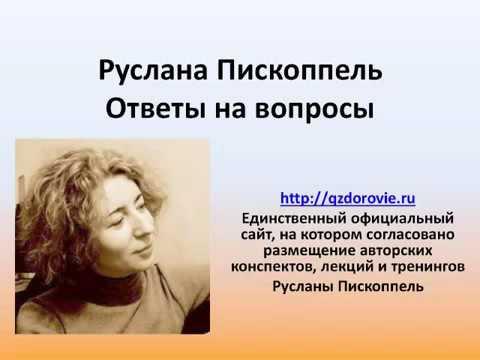 paraziták ruslana piskoppel)