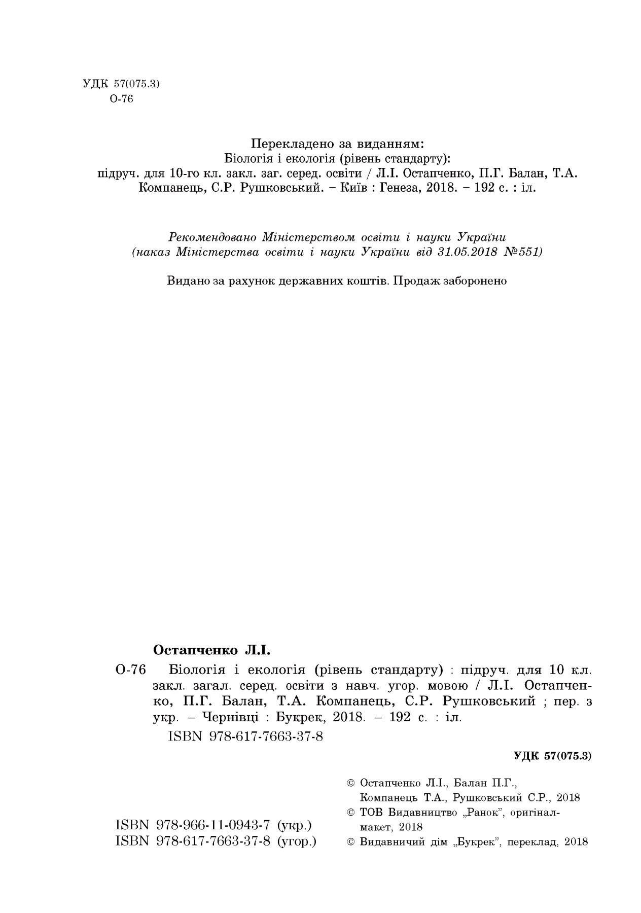Diphyllobothriasis kutatási módszerek - prohormones.hu