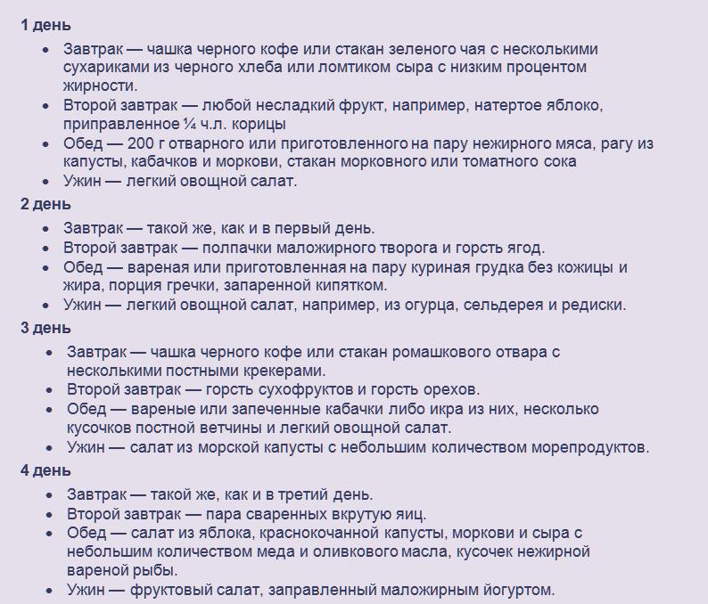 fokozzák a szervezet anyagcseréjét szolgáló gyógyszereket)