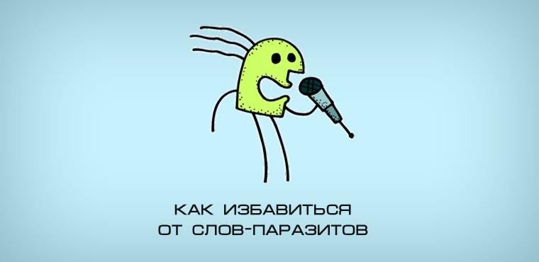 a lovas parazita)