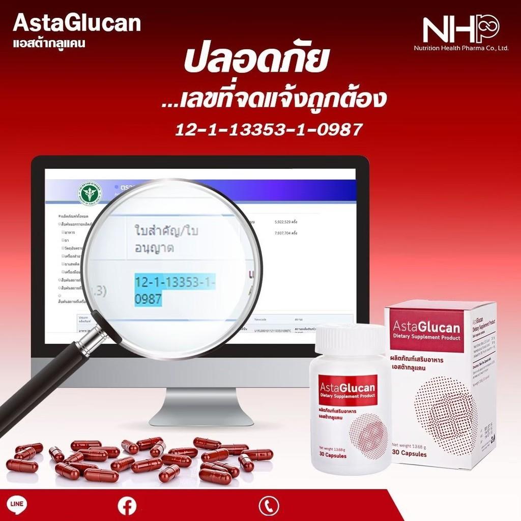 az acitone szaga a szájból